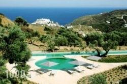 Kamaroti Suites Hotel in Sifnos Chora, Sifnos, Cyclades Islands