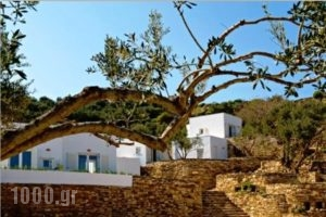 Kamaroti Suites Hotel_lowest prices_in_Hotel_Cyclades Islands_Sifnos_Sifnos Chora