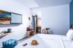 Infinity Blue Boutique Hotel & Spa in Chersonisos, Heraklion, Crete
