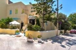 Hotel Sphinx in Naxos Chora, Naxos, Cyclades Islands