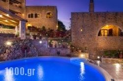Sam's Traditional Villas in Sfakia, Chania, Crete