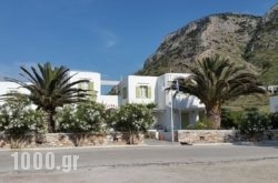 Morpheas Pension Rooms & Apartments in Kamares, Sifnos, Cyclades Islands