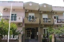 Kristal Hotel in Thasos Chora, Thasos, Aegean Islands