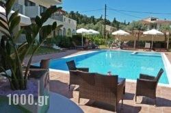 Eleana Hotel in Lefkada Chora, Lefkada, Ionian Islands