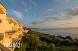 Hotel Panorama in Pilio Area, Magnesia, Thessaly