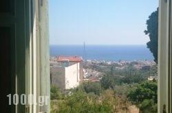 Amazones Sun Studios in Gouves, Heraklion, Crete
