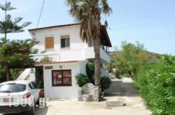 Irida Studios in Plakias, Rethymnon, Crete