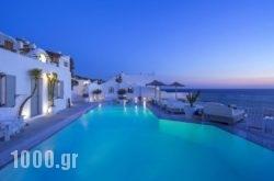 Greco Philia Hotel Boutique Mykonos in Elia, Mykonos, Cyclades Islands