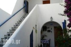 Apostolis Studios in Paros Chora, Paros, Cyclades Islands