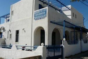 Apostolis Studios_best deals_Hotel_Cyclades Islands_Paros_Paros Chora