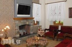 Hotel Filoxenia in Portaria, Magnesia, Thessaly