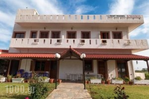 Knossos Apartments_travel_packages_in_Crete_Heraklion_Matala