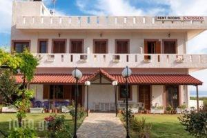 Knossos Apartments_accommodation_in_Apartment_Crete_Heraklion_Matala