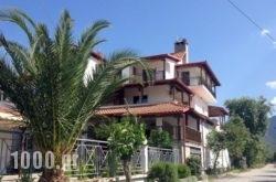 Menis Haus in Thessaloniki City, Thessaloniki, Macedonia