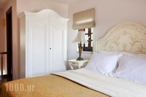 Petrit'S Guesthouse_holidays_in_Hotel_Peloponesse_Lakonia_Areopoli