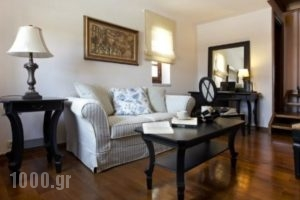 Petrit'S Guesthouse_lowest prices_in_Hotel_Peloponesse_Lakonia_Areopoli