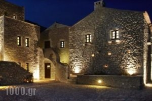 Petrit'S Guesthouse_accommodation_in_Hotel_Peloponesse_Lakonia_Areopoli