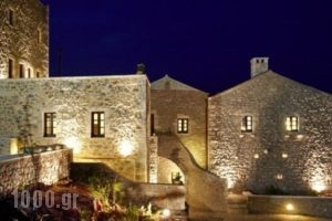 Petrit'S Guesthouse_travel_packages_in_Peloponesse_Lakonia_Areopoli