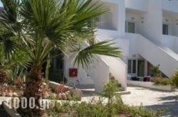 Mandorla Apartments in Rhodes Rest Areas, Rhodes, Dodekanessos Islands