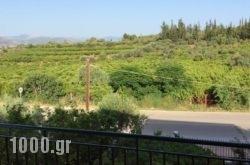 Apartments Rania in  Tolo, Argolida, Peloponesse