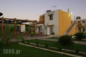 Kris Apartments_travel_packages_in_Crete_Chania_Kissamos