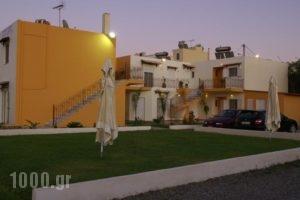 Kris Apartments_lowest prices_in_Apartment_Crete_Chania_Kissamos