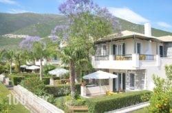 Sunny Garden Apartments in Archea (Palea) Epidavros , Argolida, Peloponesse