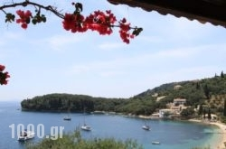 Votsalo Kalamiapartments in Corfu Rest Areas, Corfu, Ionian Islands