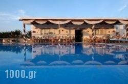 Agrabeli Studios & Apartments in Paros Rest Areas, Paros, Cyclades Islands