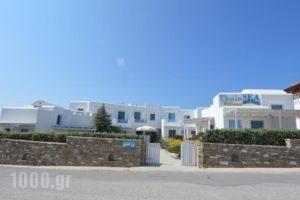 Thalasea_accommodation_in_Hotel_Cyclades Islands_Antiparos_Antiparos Chora