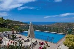 Harkia Villas in Rethymnon City, Rethymnon, Crete