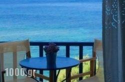 Nostos Studios in Paros Rest Areas, Paros, Cyclades Islands