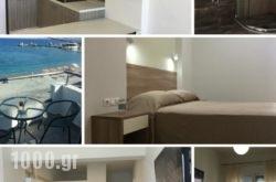 Haraki Blue Pearl in Rhodes Rest Areas, Rhodes, Dodekanessos Islands