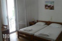 Aeolus Apartments & Studios in Edipsos, Evia, Central Greece