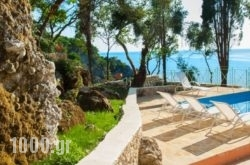 Aqua Villas Corfu in Corfu Rest Areas, Corfu, Ionian Islands