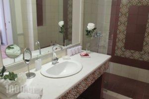 Kerameion_best prices_in_Hotel_Central Greece_Attica_Athens