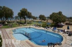 Lito Beach Hotel in Kolympari, Chania, Crete