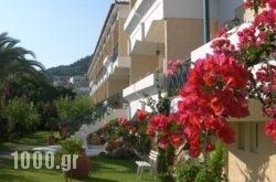 Paradise Hotel in Samos Rest Areas, Samos, Aegean Islands