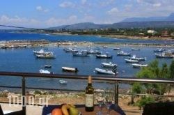 Faros Luxury Suites in Pilio Area, Magnesia, Thessaly