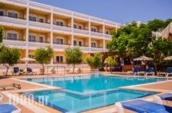 Mon Repos Hotel in Kallithea, Rhodes, Dodekanessos Islands