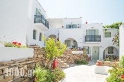 Nastasia Village in Naxos Chora, Naxos, Cyclades Islands