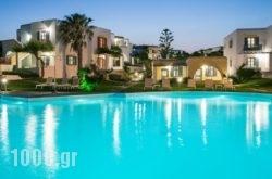 Acqua Marina Resort in Antiparos Chora, Antiparos, Cyclades Islands