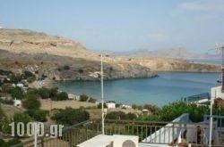 Villa Elena in Lindos, Rhodes, Dodekanessos Islands