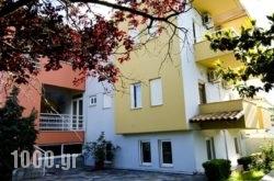 Voula Apartments in Preveza City, Preveza, Epirus