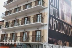 City Hotel Apollonion in Karpenisi, Evritania, Central Greece