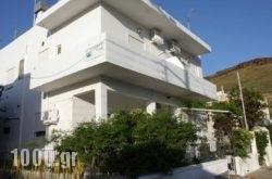 Stavento House in Korisia, Kea, Cyclades Islands