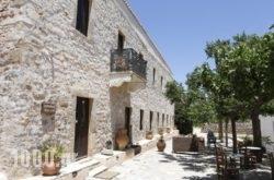 Guesthouse Kellia in  Monemvasia, Lakonia, Peloponesse