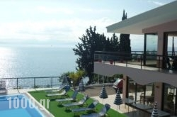 Karina Hotel in Corfu Rest Areas, Corfu, Ionian Islands