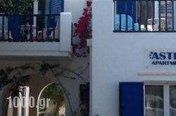 Astra Hotel Apartments in Galatas, Chania, Crete