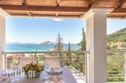 Villa Panorama in  Laganas, Zakinthos, Ionian Islands